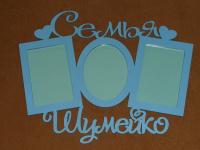 b_200_150_16777215_00_images_decor_fotoramki_IMGP6687.JPG