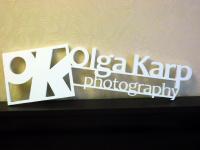 b_200_150_16777215_00_images_decor_slova_IMGP5812.JPG