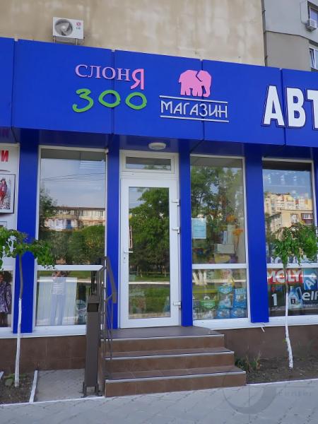b_800_600_0_10_images_IMGP5520-2.jpg